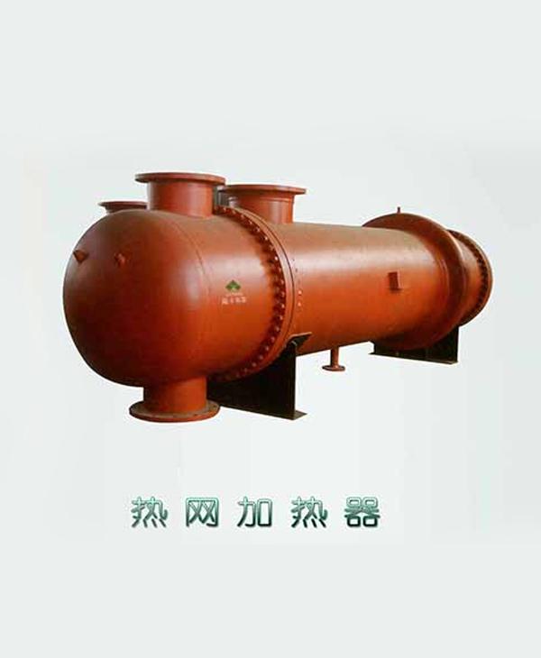 天津热网加热器